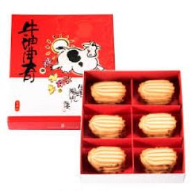 奇華餅家 牛油曲奇禮盒 24件