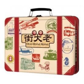奇華餅家 「我愛香港」手提箱