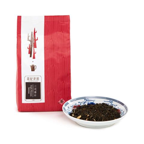 英記茶莊 包裝茶葉 三花香片 150克
