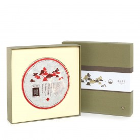 Ying Kee Tea House Extra Old Pu-erh Cake Tea Production in 2007 300g