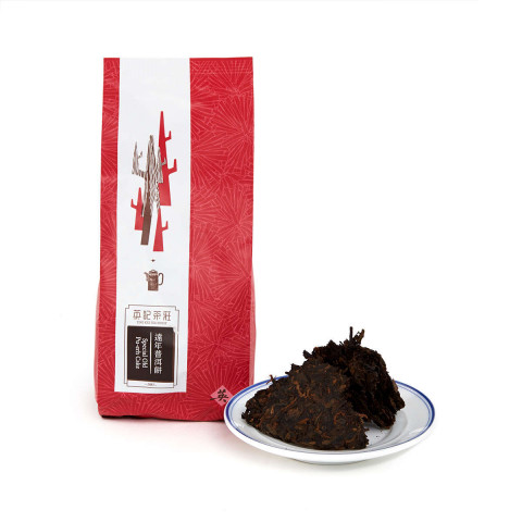 Ying Kee Tea House Special Old Pu-erh Cake Tea Production in 2013 (Packing) 150g