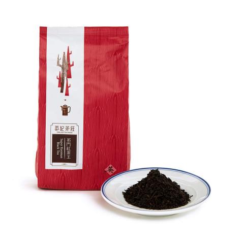 英記茶莊 包裝茶葉 祁門紅茶王 150克