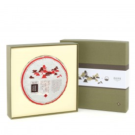 Ying Kee Tea House Extremely Old Pu-erh Cake Tea Production in 2013 300g