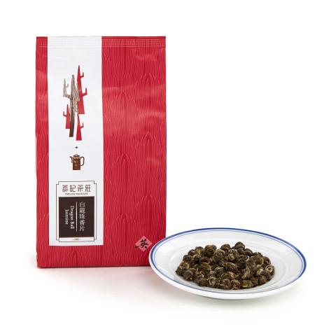 英記茶莊 包裝茶葉 白龍珠香片 150克
