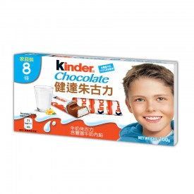 Kinder Milk Chocolate 100g