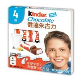 健達 牛奶巧克力 50克
