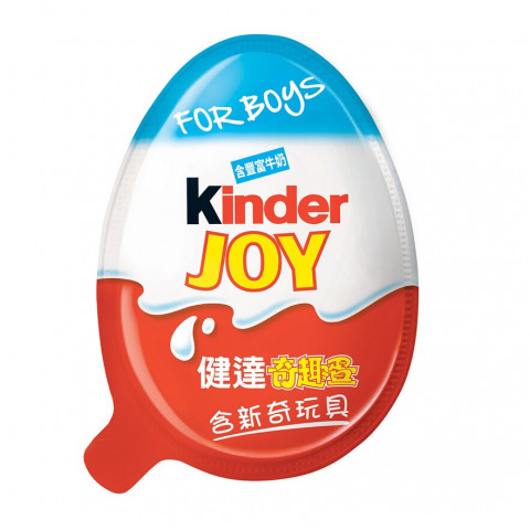キンダー キンダージョイ チョコレート おもちゃ入り 男の子用 20g
