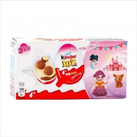 キンダー キンダージョイ チョコレート おもちゃ入り 女の子用 20g × 3本