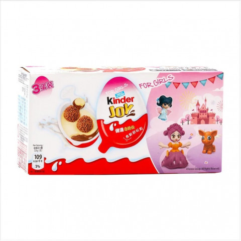 Kinder Kinder Joy for Girls 20g x 3 pieces