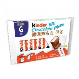 健達 牛奶巧克力 倍多 126克