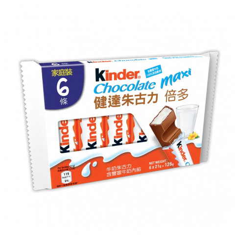 Kinder Milk Chocolate Maxi 126g