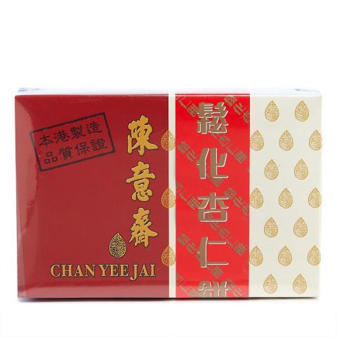 Chan Yee Jai Almond Cookies 45 pieces