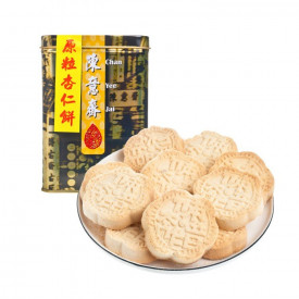 Chan Yee Jai Original Almond Cookies 12 pieces