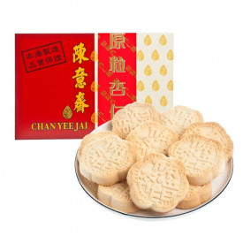 Chan Yee Jai Original Almond Cookies 30 pieces