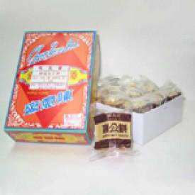Chan Yee Jai Manggong Cake 45 pieces