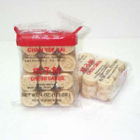 Chan Yee Jai Lucky Cake 32 pieces