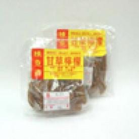 Chan Yee Jai Liquorice Lemon 35g