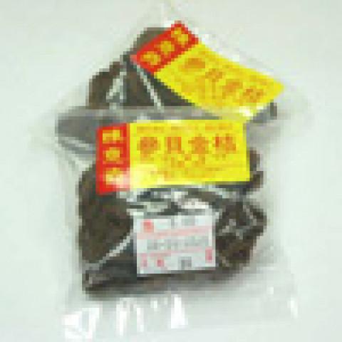 Chan Yee Jai Tangerine 50g