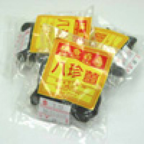 Chan Yee Jai Pat Chun Ginger 105g