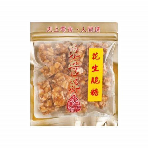 陳意齋 胡麻ピーナッツグミ 120g
