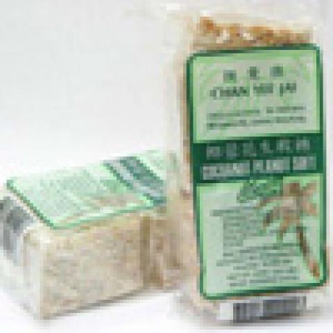 陳意齋 ココナッツピーナッツグミ 120g