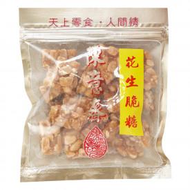 Chan Yee Jai Brittle Peanut Candy 200g