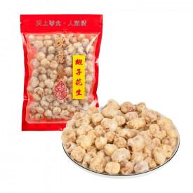 陳意齋 クッキー サクサクピーナッツ 200g