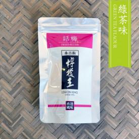 檸檬王 プルーン 緑茶味 60g