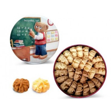 Jenny Bakery 2 Mix Cookies Butter & Coffee 640g
