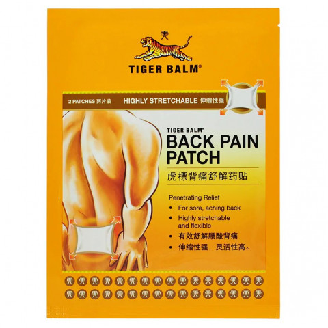 Tiger Balm Back Pain Patch 10cm x 14cm 2 pieces