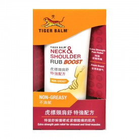 Tiger Balm Neck & Shoulder Rub Boost 50g