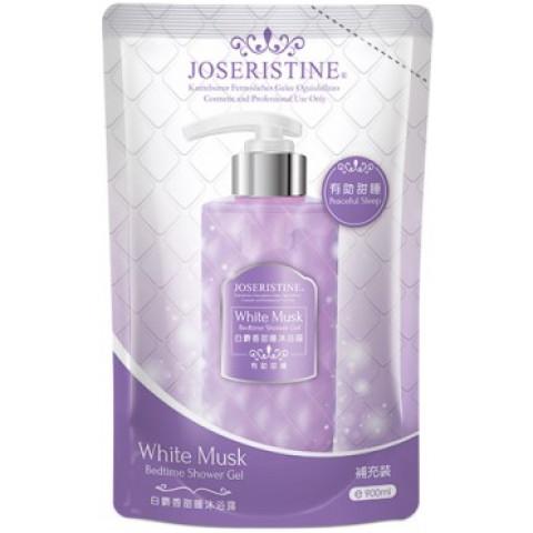 彩豐行 Joseristine 熟睡できるジャコウの香りシャワージェル 詰め替え用 900ml