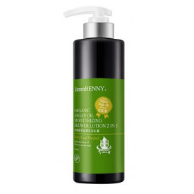 Choi Fung Hong JimmBenny Organic Argan Oil Moisturizing Shower Lotion 2 in 1 500ml