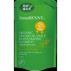 Choi Fung Hong JimmBenny Organic Argan Oil Daily Moisturizing Shampoo Refill 300ml