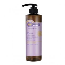 Choi Fung Hong JimmBenny Camellia Moisturizing Shampoo 500ml
