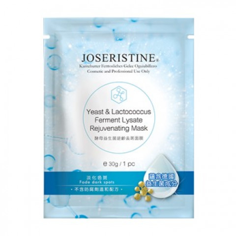 Choi Fung Hong Joseristine Yeast & Lactococcus Ferment Lysate Rejuvenating Mask