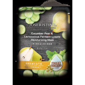 Choi Fung Hong Joseristine Cucumber Pear & Lactococcus Ferment Lysate Moisturizing Mask