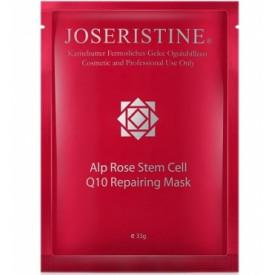 彩豐行 Joseristine 玫瑰幹細胞Q10修護面膜