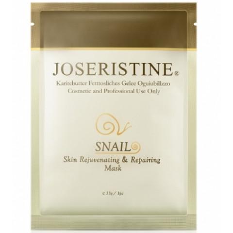 彩豐行 Joseristine 蝸牛極致全效修護保養面膜