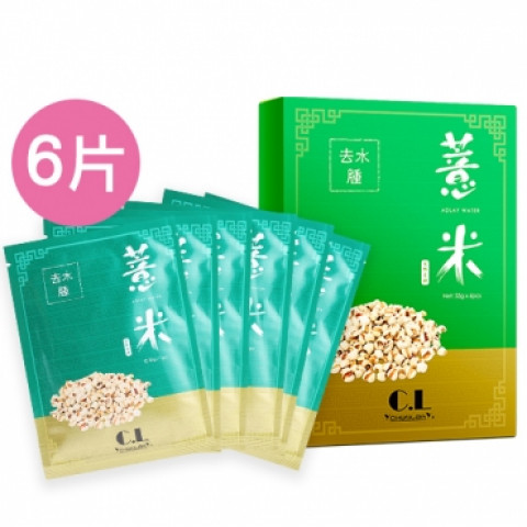 Choi Fung Hong C.L Adlay Water Retention Mask 6 pieces