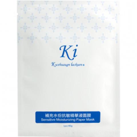 Choi Fung Hong Anti-dehydration Sensitive Paper Mask