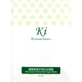 Choi Fung Hong Aloe-Veral Chamomile Paper Mask