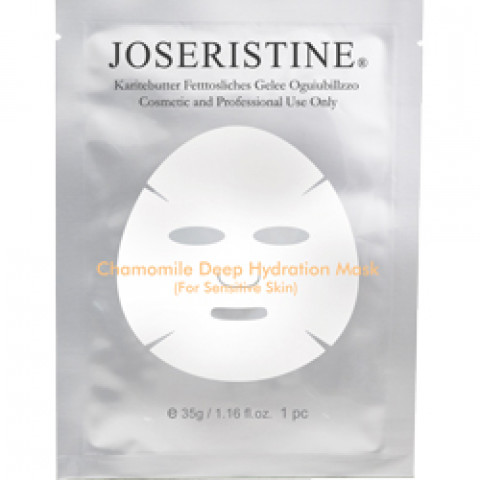 Choi Fung Hong Joseristine Chamomile Deep Hydration Mask For Sensitive Skin