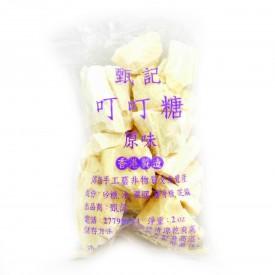 甄記 叮叮糖 オリジナル味 55g