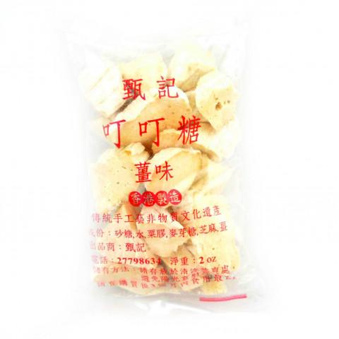 Yan Kee Maltose Candy Ginger Flavour 55g