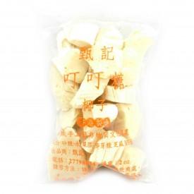 甄記 叮叮糖 ココナッツ風味 55g