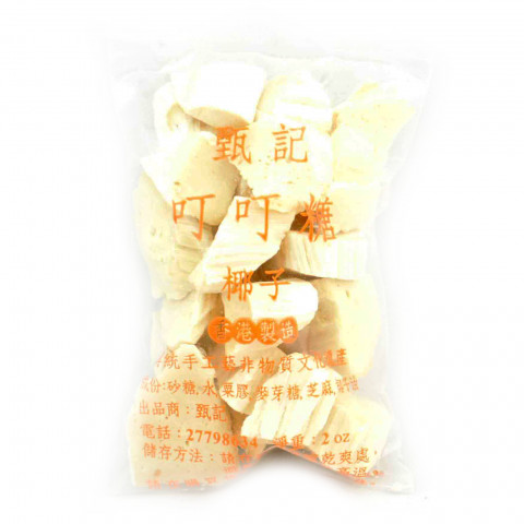 Yan Kee Maltose Candy Coconut Flavour 55g