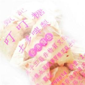 Yan Kee Maltose Candy Strawberry Flavour 55g