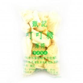 Yan Kee Maltose Candy Mint Flavour 55g