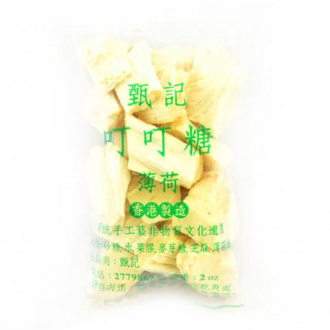 甄記 叮叮糖 ペパーミント 55g